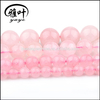 Wholesale 4/6/8/10 mm Natural rose quartz Gemstones Semi precious Stone beads