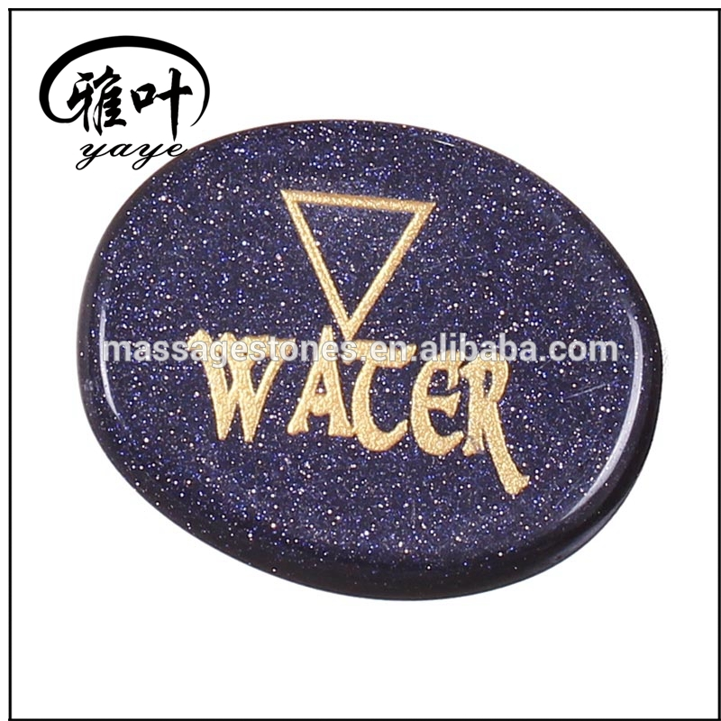 Engraved Blue Sand Stone for Decorative engraving inspiratianal rune stone